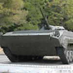 BMP-1 -11